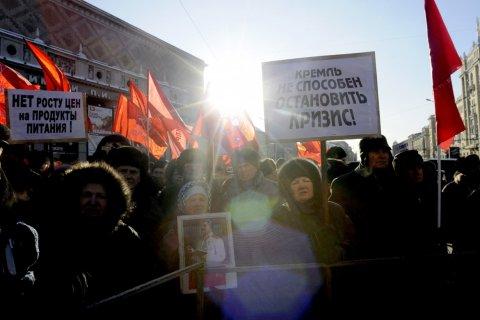 Опрос: жители России ощутили ухудшение экономической ситуации