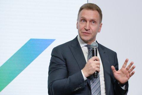 Шувалов верит, что «Россия способна закрутить спираль экономического роста». Размер спирали неизвестен