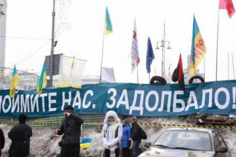 Ничто не предвещает Киеву легкой жизни – Limes