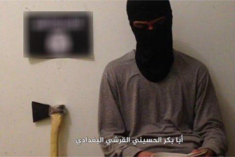 ИГ опубликовало видеообращение напавшего с ножом на прохожих в Сургуте
