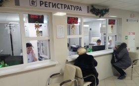 Минздрав напомнил себе, врачам и больным, что в России есть бесплатная медицина