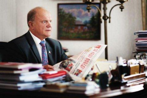 Геннадий Зюганов: В случае сдачи Курил рейтинг Путина рухнет быстрее, чем у Горбачева и Ельцина