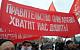 Геннадий Зюганов: Протест в сегодняшних условиях неизбежен и необходим