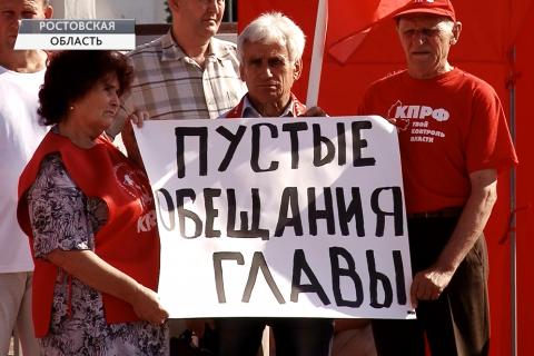 В Белой Калитве, по примеру шахтеров Гуково, на акцию протеста вышли работники предприятия-банкрота