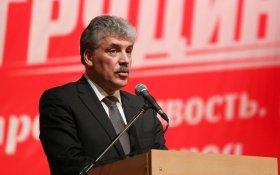 Павел Грудинин: Только вместе мы победим!