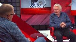 Телесоскоб (29.09.2017) с Юрием Назаровым