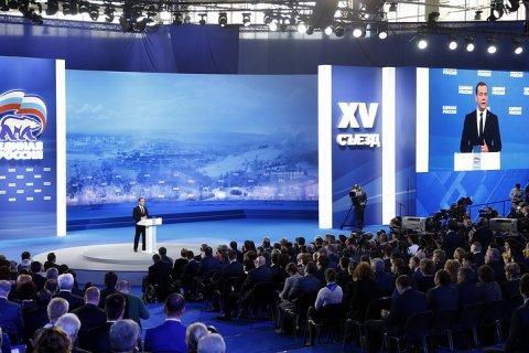 «Единая Россия» копирует программные требования КПРФ