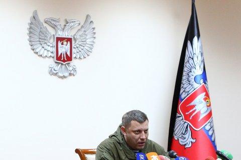 Захарченко рассказал о резком росте спроса на паспорта ДНР