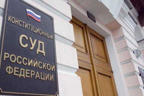 О запросе депутатов Госдумы в Конституционный суд РФ о повышении пенсионного возраста