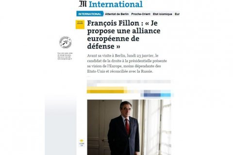 Иносми: Надо признать, что ни Украина, ни Грузия не могут вступить ни в ЕС, ни в НАТО