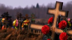 """Специальный репортаж """"Нет жизни после смерти"""""""
