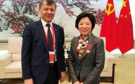 Дмитрий Новиков представляет КПРФ на международном форуме, организованном Компартией Китая