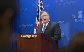 США предъявили Ирану ультиматум из 12 пунктов