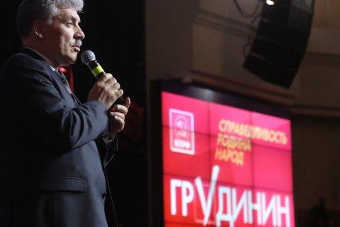 Прямая он-лайн трансляция с пресс-конференции Павла Грудинина в Ростове-на-Дону