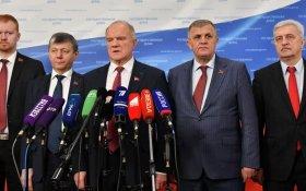 Геннадий Зюганов: Любой гражданин Украины должен иметь право получить российское гражданство
