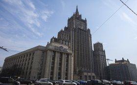 Посла Японии вызвали в МИД РФ после заявлений Токио о Курилах