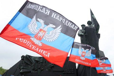 Правительство РФ хочет частично сократить финансирование Донбасса ради Крыма и Калининграда
