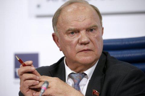 Геннадий Зюганов: Санкции США направлены на уничтожение нефтегазового комплекса РФ