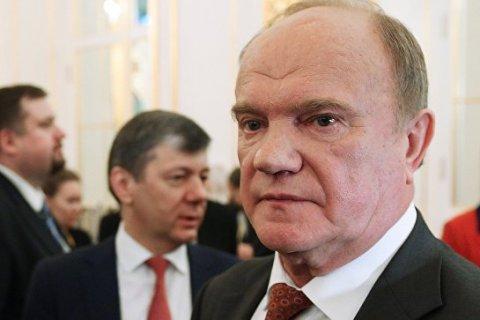 КПРФ выдвинет своего кандидата в президенты на съезде в декабре