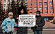 В Забайкалье счета почти 50 учреждений образования заблокированы из-за долгов