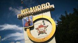 """Специальный репортаж """"Самый советский город"""""""