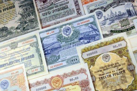 «Народные облигации» скупили богачи