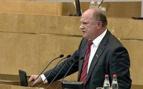 Геннадий Зюганов: Необходимо в принципе изменить отношение к селу