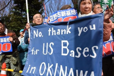 Япония принимает меры безопасности против американских военных