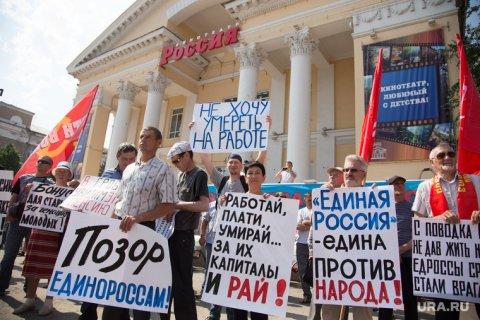 Экономист предсказал взрыв массового недовольства в России в 2019 году