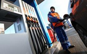 Средние цены на бензин в России снизились. На две копейки