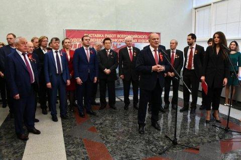 В Госдуме открылась выставка Всероссийского конкурса юных художников «Залп Авроры»