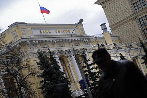 Следственный комитет и ОМОН провели обыск в Центральном банке