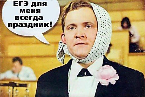 Павел Грудинин предлагает отменить ЕГЭ
