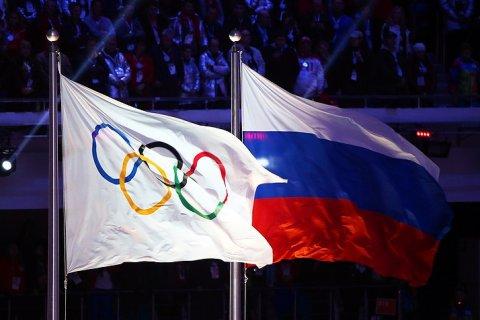 СМИ: МОК сократит сборную России на Олимпиаде в 10 раз