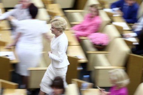 «Единая Россия» продавила поправки Яровой