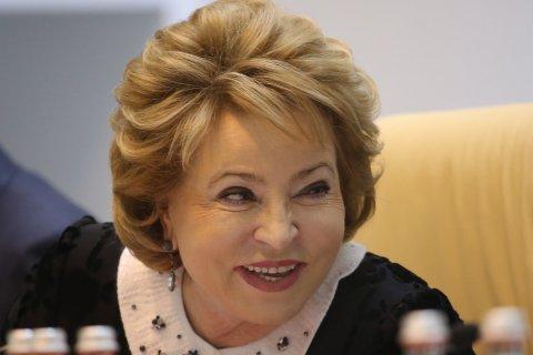 Матвиенко предложила урезать бесплатные медуслуги безработным