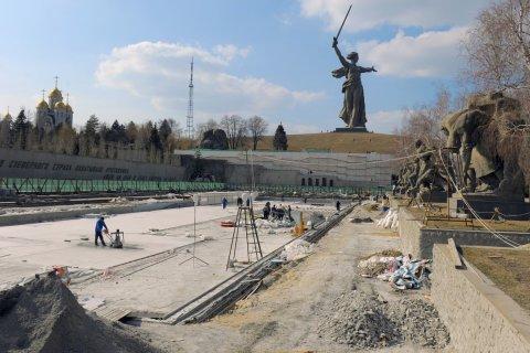 На ремонт монумента «Родина-мать зовет» выделят 2 млрд рублей
