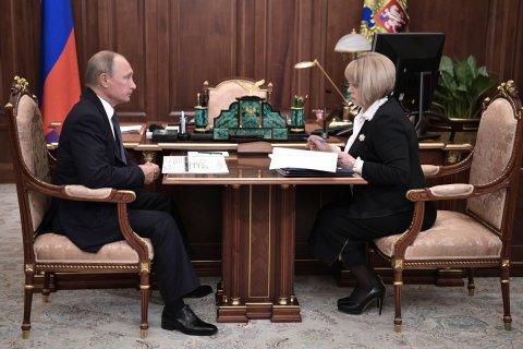 Памфилова призналась, что она «не волшебница». Путин пообещал разобраться