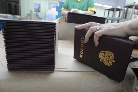 Супругу председателя Высшего совета партии «Единая Россия» заподозрили в торговле дипломами