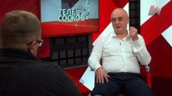 Телесоскоб (16.02.2018) с Романом Динкевичем