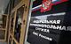 ФАС обвинил «Роснефть» в создании дефицита бензина. Подумал… и удалил информацию со своего сайта