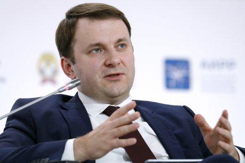 Министр экономразвития Орешкин признал «недопустимо высоким» уровень экономического неравенства… Но это нормально
