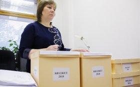 Госдума голосами «Единой России» и ЛДПР приняла бюджет на 2018-2020 годы в третьем чтении. КПРФ — против