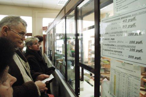 Правительство хочет запретить продажу йода и зеленки без рецепта
