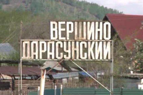 Число голодающих шахтеров в Забайкалье выросло до 50 человек