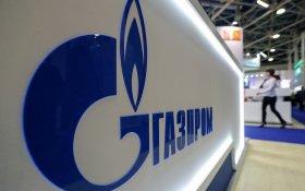 «Газпром» поставил в Донбасс в 2017 году 2,4 млрд кубометров газа