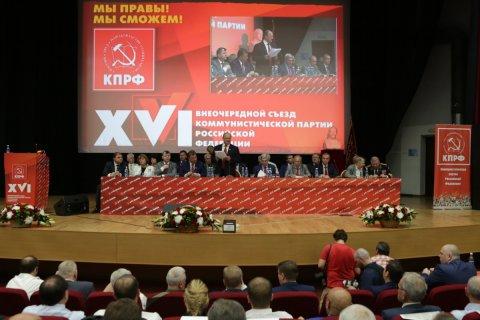Геннадий Зюганов возглавит список КПРФ на выборах в Государственную думу