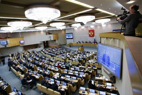 Работа Госдумы в 2017 году обойдется бюджету в 10 миллиардов рублей