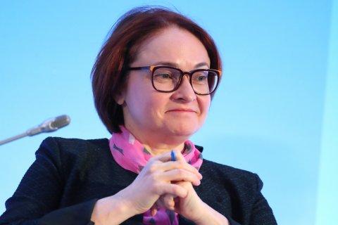ЦБ потратил на спасение крупных банков 2,6 трлн рублей