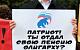 Две трети россиян считают, что российское общество устроено несправедливо